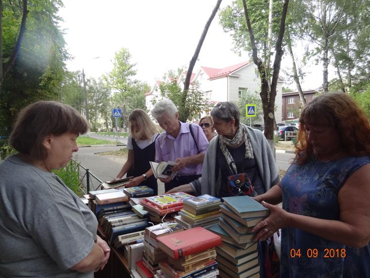 Книги в дар_1