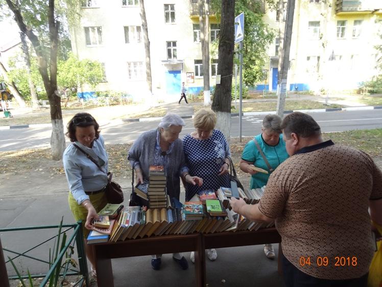 Книги в дар_4