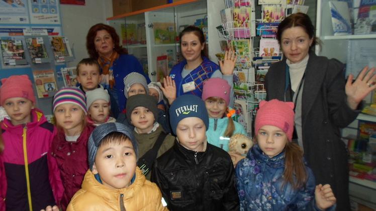 Всемирный день почты_Красная Поляна_09.10_1