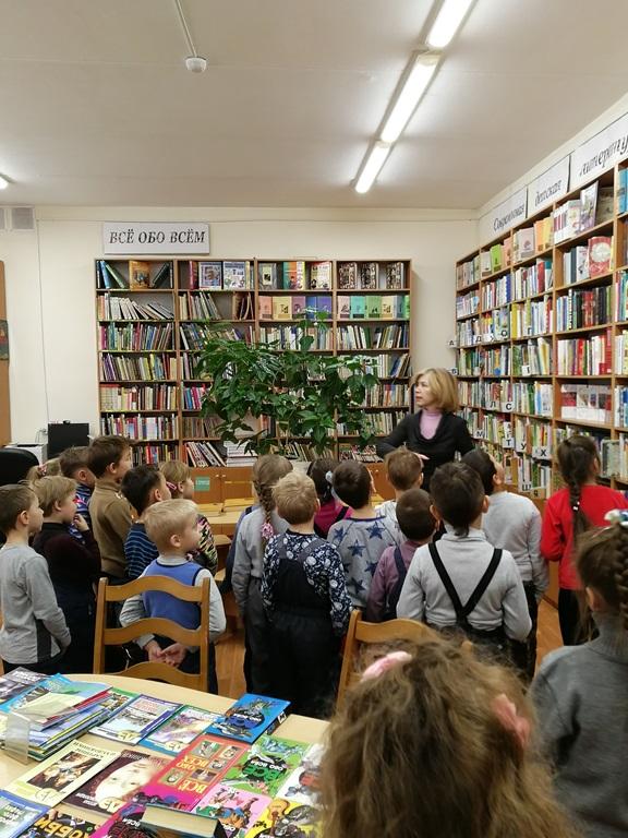 Библиотека - открытый мир_Красная Поляна (2)