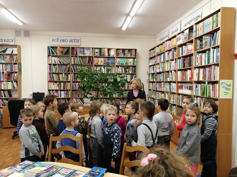 Библиотека - открытый мир_Красная Поляна (1)