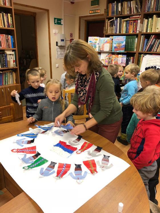 День народного единства в Детской библиотеке