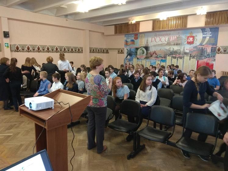 Центральная библиотека - Лобненский рубеж обороны Москвы для 7-х классов