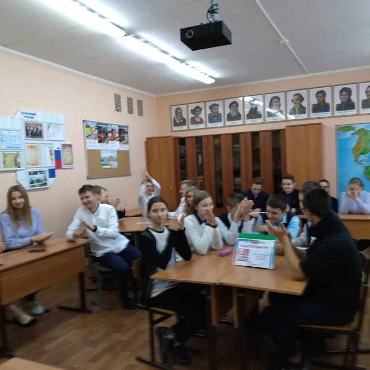 День Конституции_Депо_11.12_2.jpg