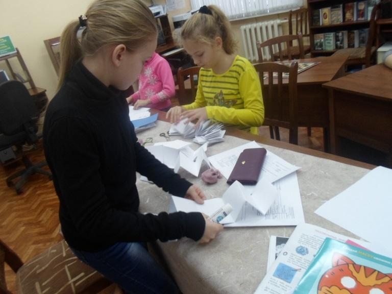 Записная книжка_Красная Поляна (2)