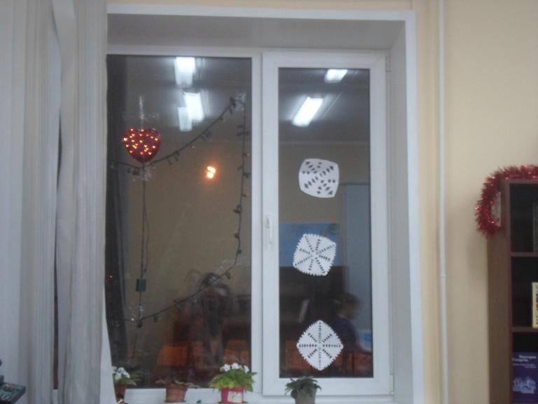 Украсим наши окна_Красная Поляна (4)