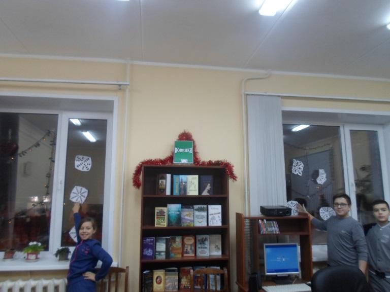 Украсим наши окна_Красная Поляна (2)