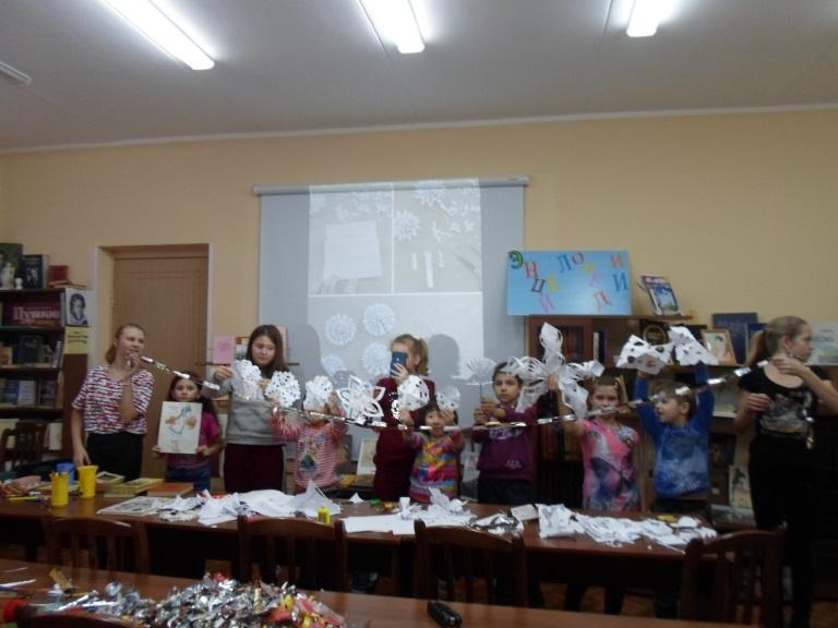 Весёлая суббота_Красная Поляна (3)
