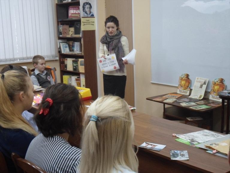 Международный день чая_Красная Поляна (11)