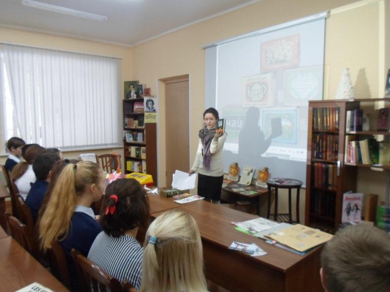 Международный день чая_Красная Поляна (10)