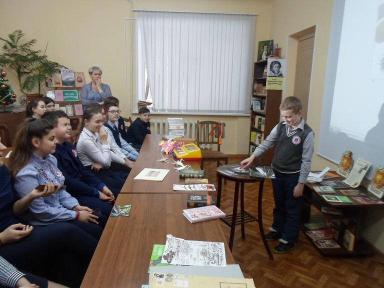 Международный день чая_Красная Поляна (5)
