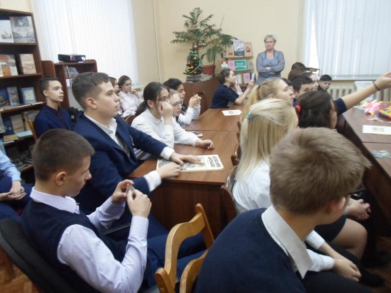 Международный день чая_Красная Поляна (4)