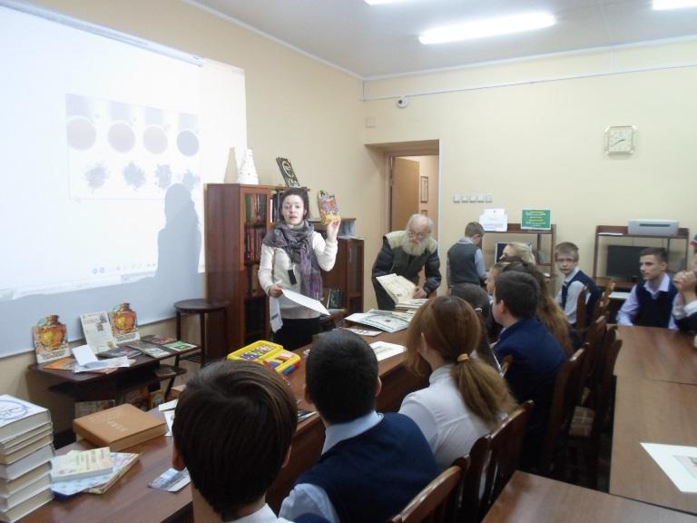 Международный день чая_Красная Поляна (3)