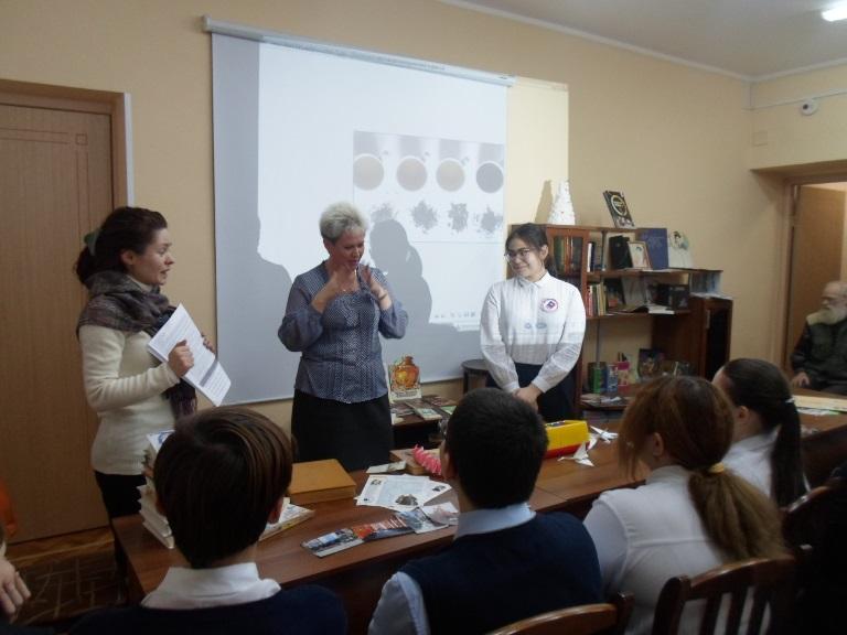 Международный день чая_Красная Поляна (2)