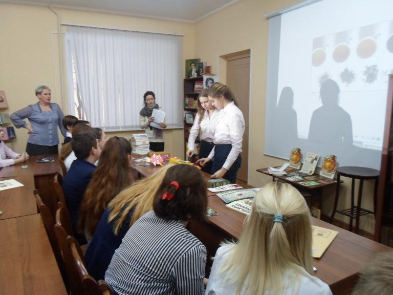 Международный день чая_Красная Поляна (1)