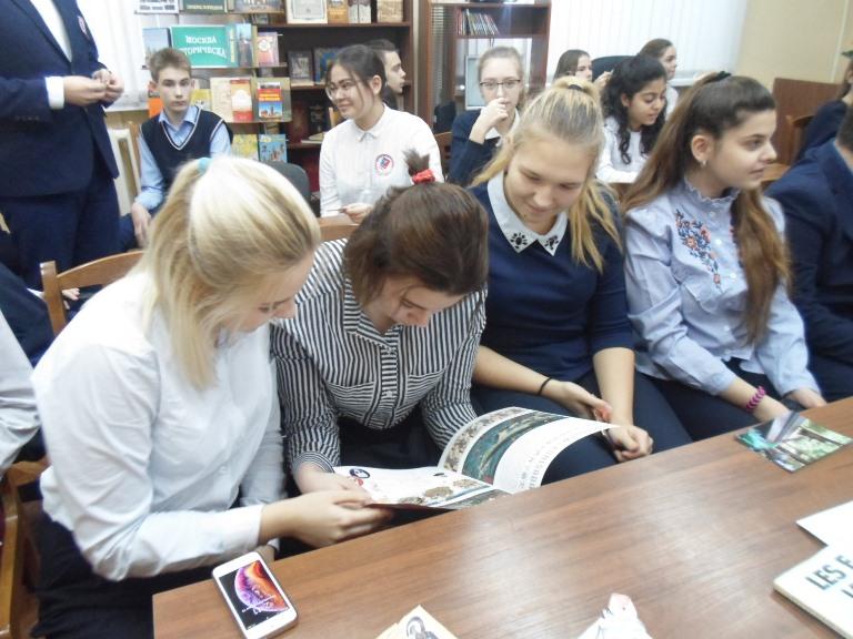 Международный день чая_Красная Поляна (8)