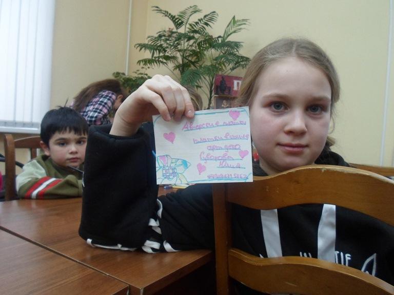 День почерка2_Красная Поляна (7)