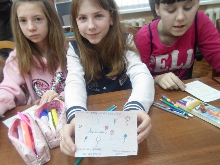 День почерка2_Красная Поляна (5)