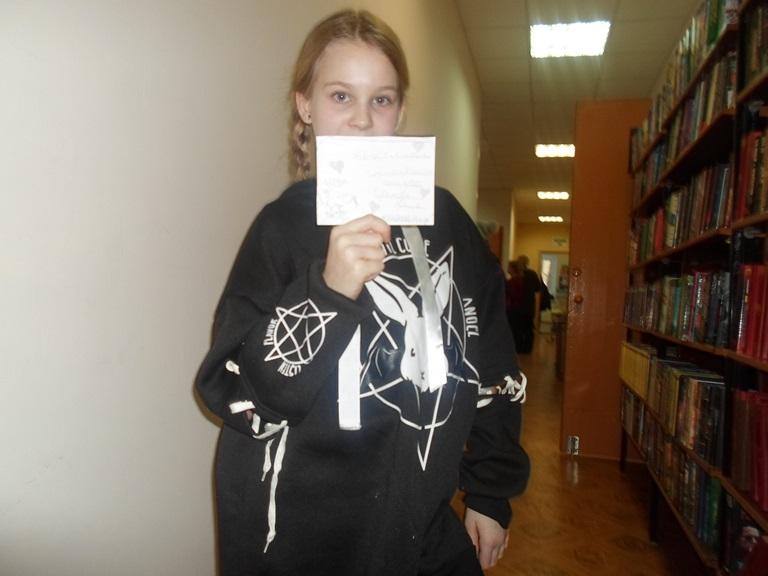 День почерка2_Красная Поляна (2)