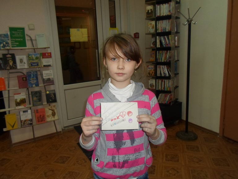 День почерка2_Красная Поляна (26)