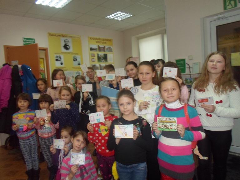 День почерка2_Красная Поляна (24)