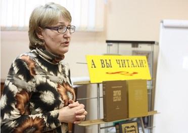 Ерохова Екатерина Геннадьевна