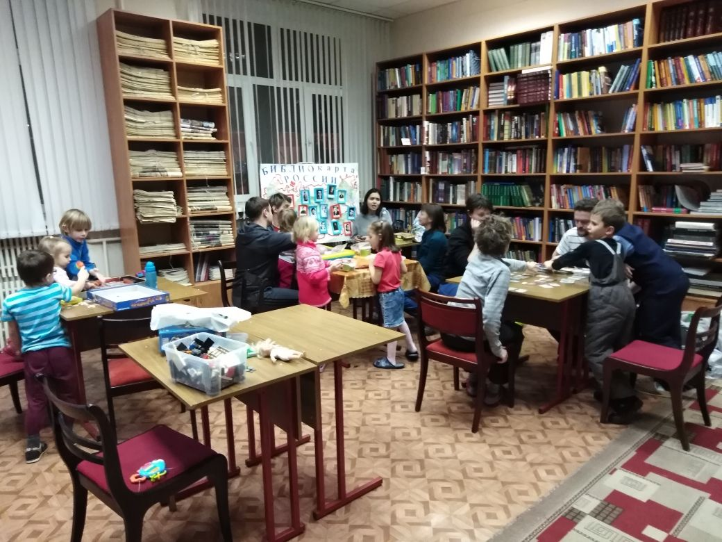 Занятие Игрового клуба многодентных мам в Центральной библиотеке 9 января