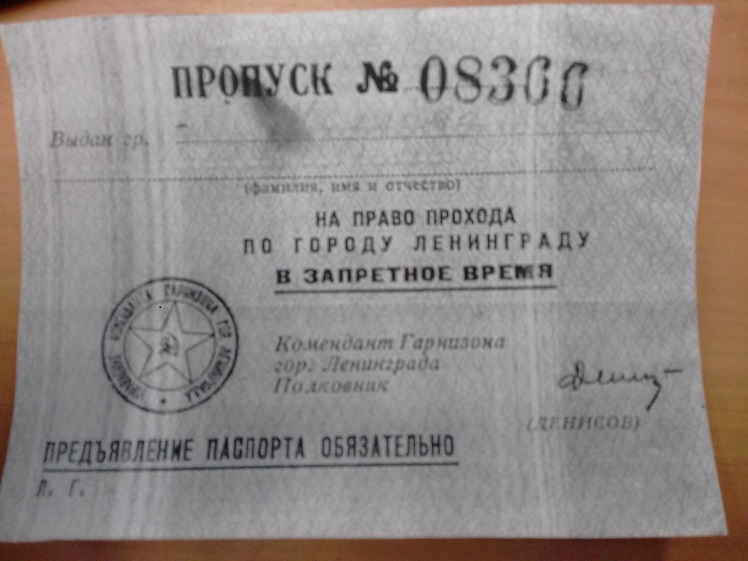 Блокадного города профиль_Депо_01.02_19