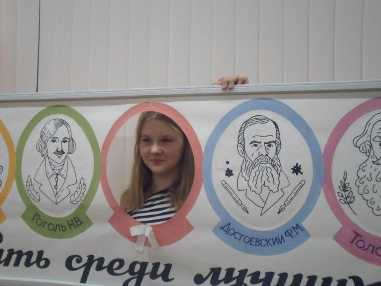 Быть среди лучших_Красная Поляна (2)