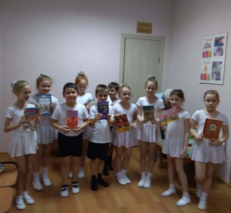 Дарите книги с любовью_Депо_14.02_1