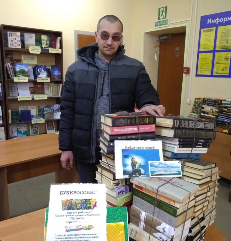 Дарите книги с любовью_Депо_14.02_3