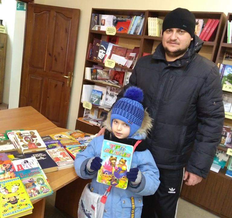 Дарите книги с любовью_Депо_14.02_4