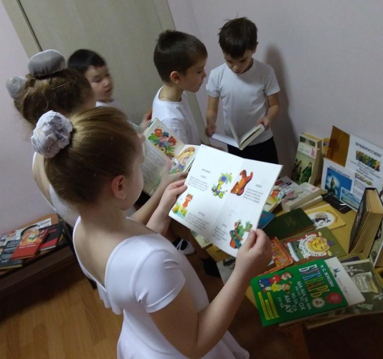 Дарите книги с любовью_Депо_14.02_5