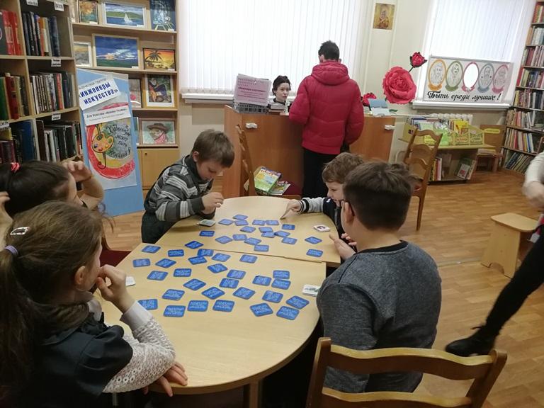 Игротека_Красная Поляна (1)
