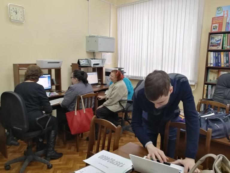 Час компьютерной грамотности3_Красная Поляна (1)