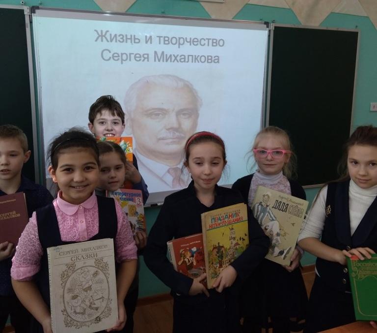 По страницам Сергея Михалкова_Депо_08.02_6
