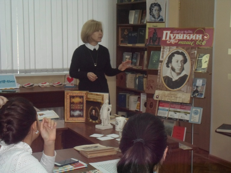 Пушкин - наше всё_Красная Поляна (7)