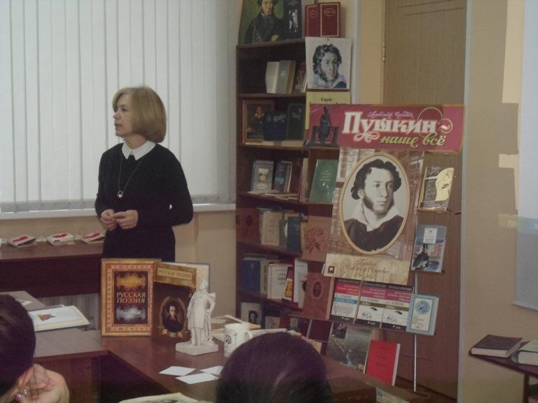 Пушкин - наше всё_Красная Поляна (12)