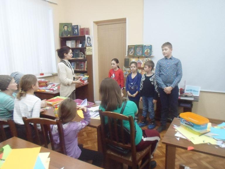 Книжные сердечки_Красная Поляна (5)