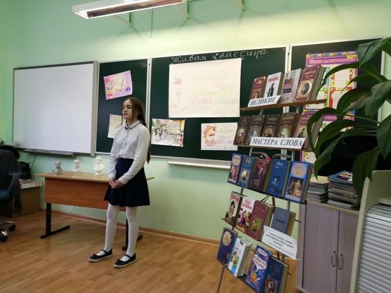 Живая классика_Красная Поляна (1)