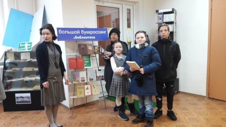 Читатели - нам, мы - читателям_Красная Поляна (1)