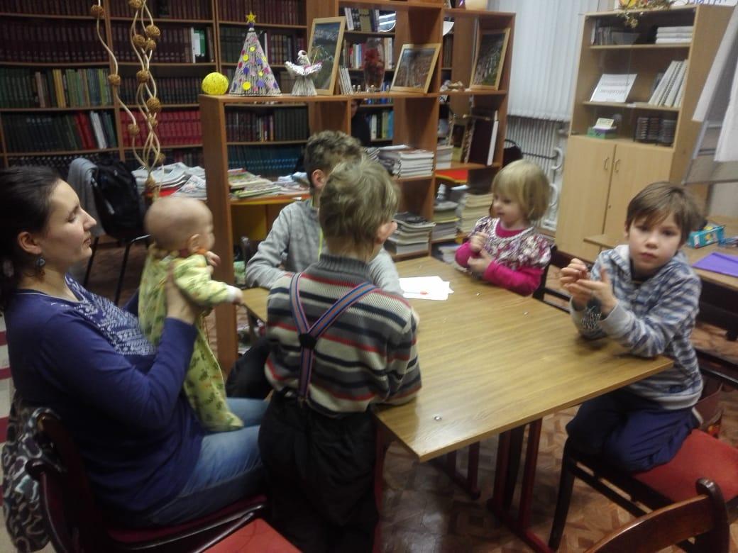 Игровой клуб многодетных мам - Центральная библиотека (1)