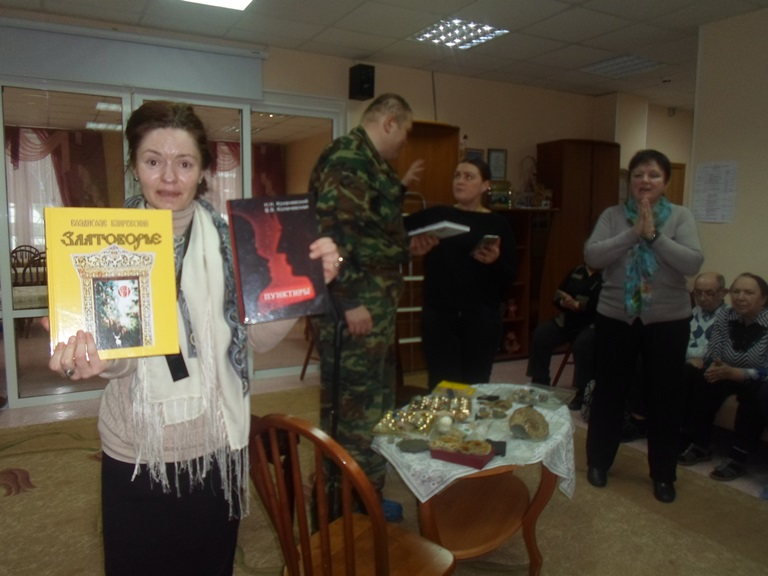 Книги и камни_Красная Поляна (4)