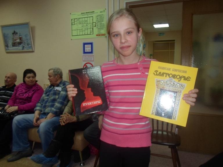 Книги и камни_Красная Поляна (18)