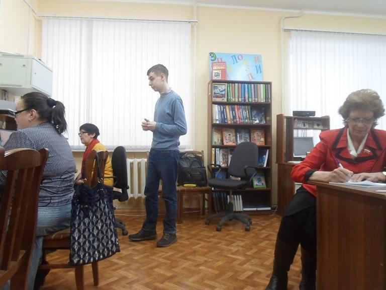 Час компьютерной грамотности_3_Красная Поляна (1)