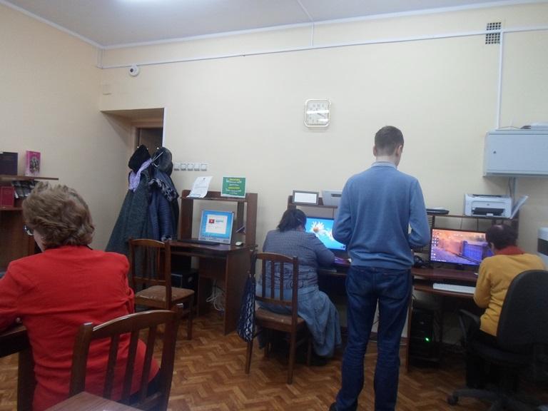 Час компьютерной грамотности_3_Красная Поляна (6)