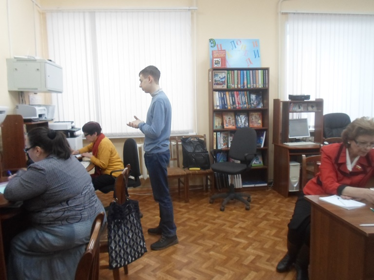 Час компьютерной грамотности_3_Красная Поляна (5)