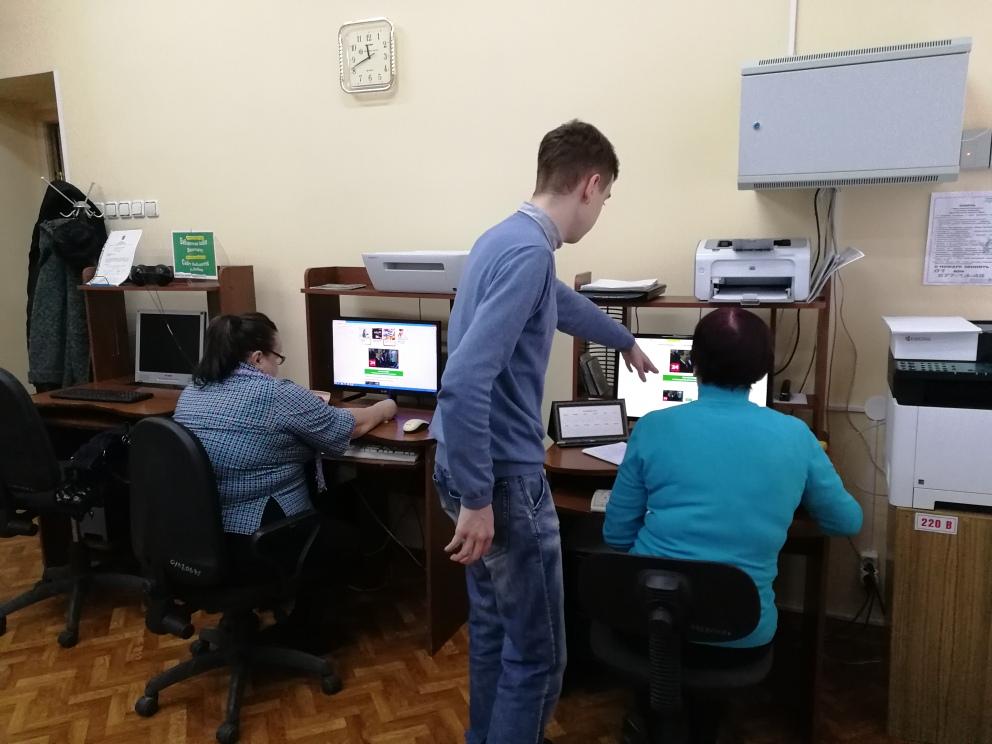 Час компьютерной грамотности 4_Красная Поляна (1)