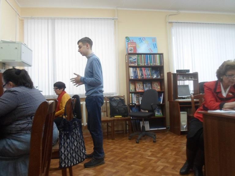 Час компьютерной грамотности_3_Красная Поляна (4)