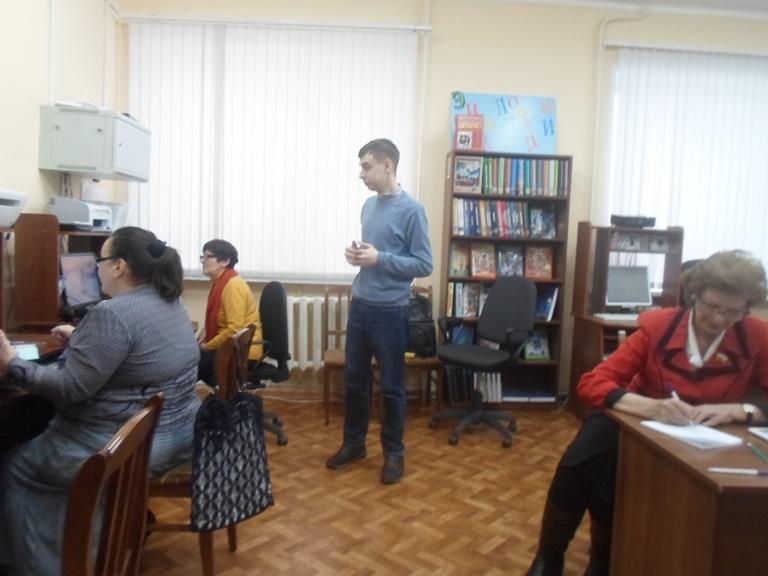 Час компьютерной грамотности_3_Красная Поляна (2)